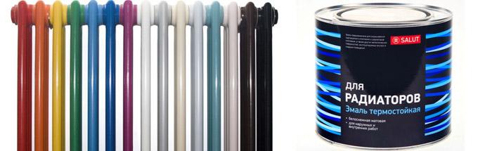 Акриловая краска для радиаторов отопления