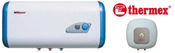 Накопительные водонагреватели марки Термекс