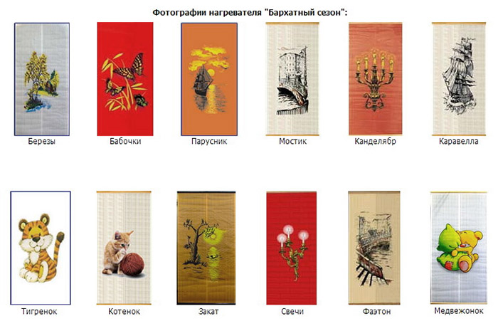 Матрас доброе тепло купить в москве адреса магазинов виниловая заплатка для надувного матраса