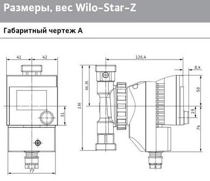 Чертеж модели Star-Z