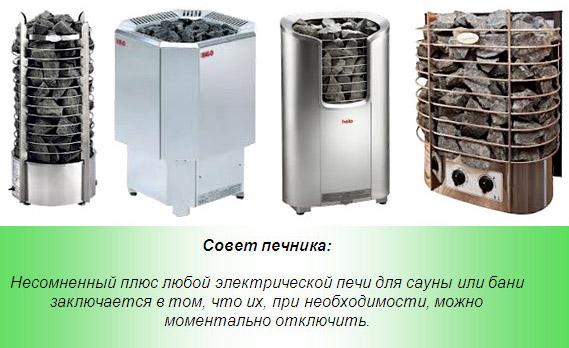 Преимущества электропечки