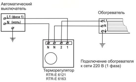 Bmt-1 схема подключения