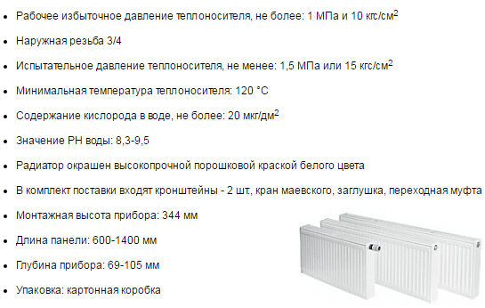 Конрад РСВ-4-11А