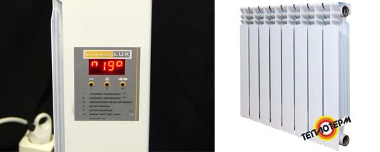 EnergoLux SCA и Теплотерм