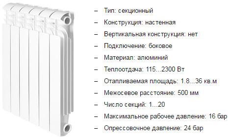 Модель ISEO 500