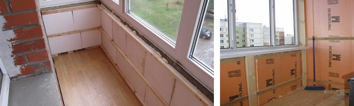 Теплоизоляция лоджии и балкона
