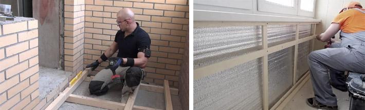 Теплоизоляция балкона своими руками
