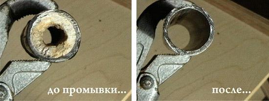 До и после прочистки труб