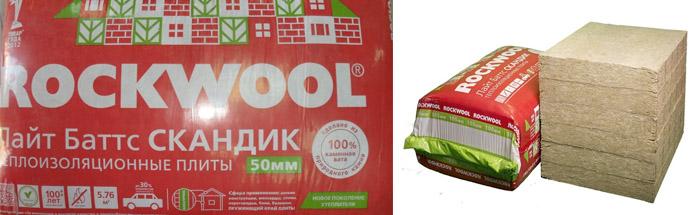 Обзор утеплителей марки Rockwool