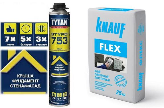 Tytan Styro 753 и Knauf Flex