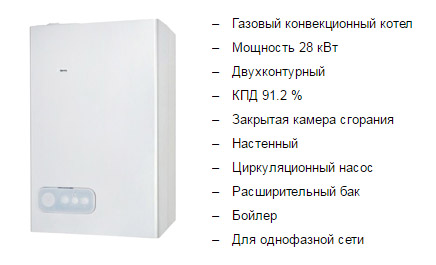 Модель Boiler